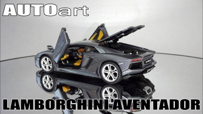 Lamborghini Aventador LP 700-4 | Открывашка AUTOart Signature Series | Обзор масштабной модели 143