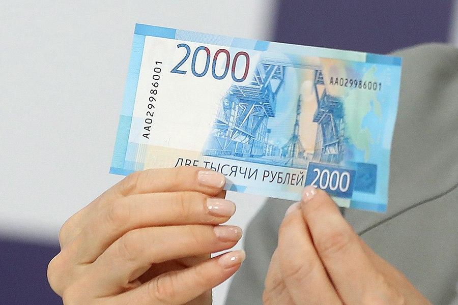В КЧР появились денежные банкноты номиналом 200 и 2000 рублей