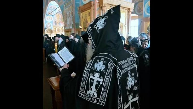 Megaloschemos II (Bulgarian Orthodox Hymn)