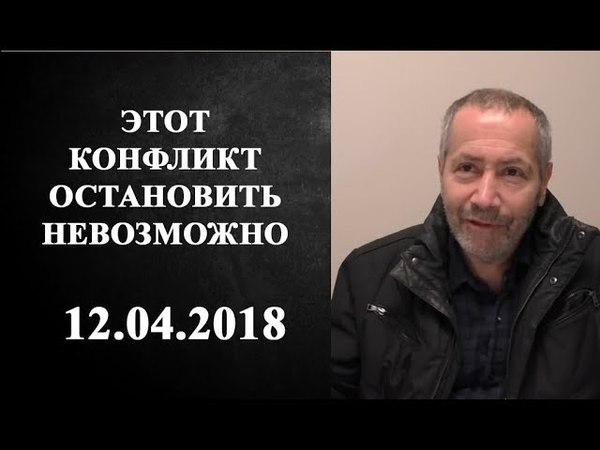 Леонид Радзиховский ВЫ НЕ ПРЕДСТАВЛЯЕТЕ НАСКОЛЬКО ВСЕ СЕРЬЕЗНО