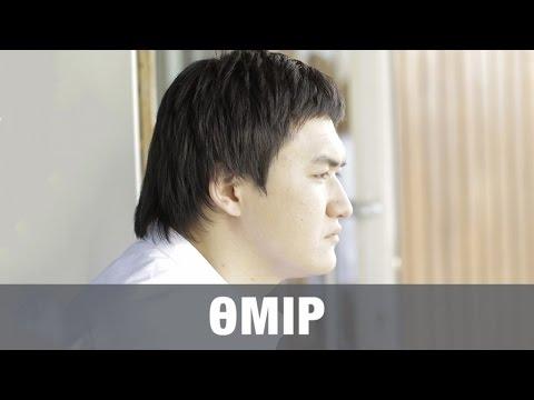 ТОРЕГАЛИ ТОРЕАЛИ - ОМИР (премьера песни) 2016
