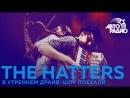 Сколько татуировок насчитывает тело вокалиста группы The Hatters Юрия Музыченко