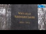 Чернигов, 18 декабря, 2017 . Вандалы похитили бюст выдающегося писателя
