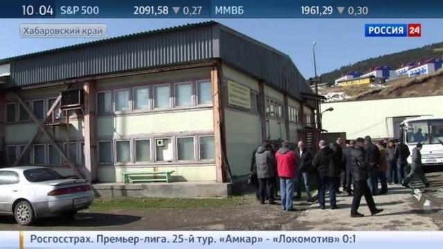 Новости на «Россия 24» • Учредитель Островного заочно арестован и объявлен в розыск