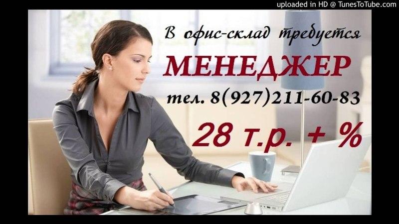 Работа с организацией- Халикова А . А.