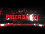 Prizrak_YT