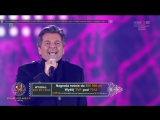 Thomas Anders  Atlantis Is Calling (S.O.S. For Love) (Sylwester 2017 TVP2, 31.12.2017)