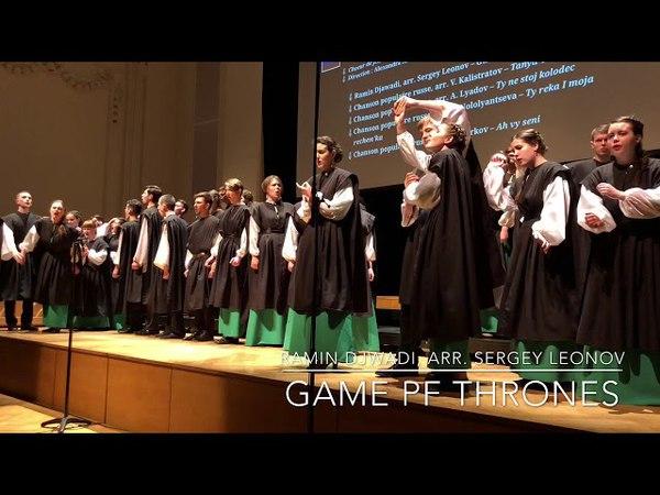 Saint Petersburg Peter The Great Polytechnic University Chamber Choir: