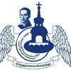 Студентська рада ПХДПУ ім. Г. Сковороди