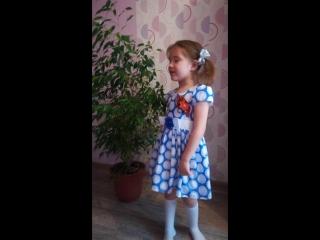 Соколова Саша. Песня