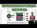 Differentiable Neural Computer (LIVE)