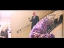 Свадьба Александра и Юлии 2017 в отеле Шлосс. Организация и оформление Playe Event Wedding