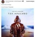 Антон Шаплин фото #33