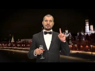 Новогоднее поздравление от ПАШИ ТЕХНИКА