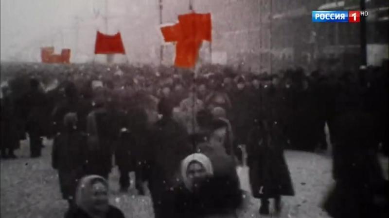 Великая русская революция док.ф. Д.Киселева (2017)