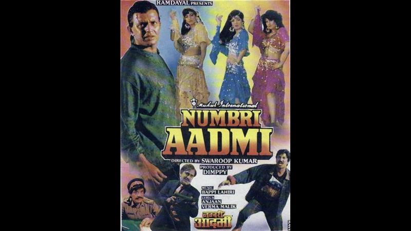 Заступник ⁄ Numbri Aadmi (1991)