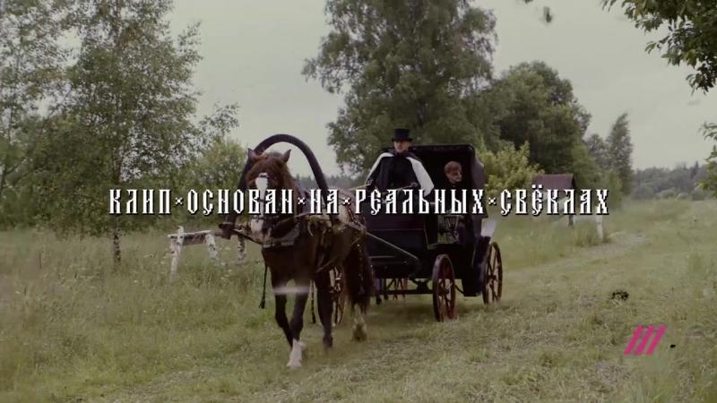 «Какой русский не пьет виски» «борщевой хоррор» от «Би-2»