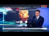 Новости на «Россия 24»  •  Главврач Белого дома гениальности у Трампа не обнаружил
