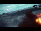 Годзилла: Планета чудовищ / Godzilla: Monster Planet - трейлер №4 в Full HD (2017)
