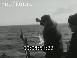 Киножурнал Наш край 1972 № 57. Псков. Исследования на судне-лаборатории