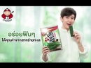 [Видео] Никкун @ Tao Kae Noi Club.