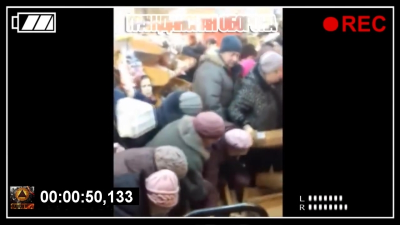 ЖЕСТЬ! Путин вернул нам 90-е! Давка за курицей со скидкой! 11.02.2018