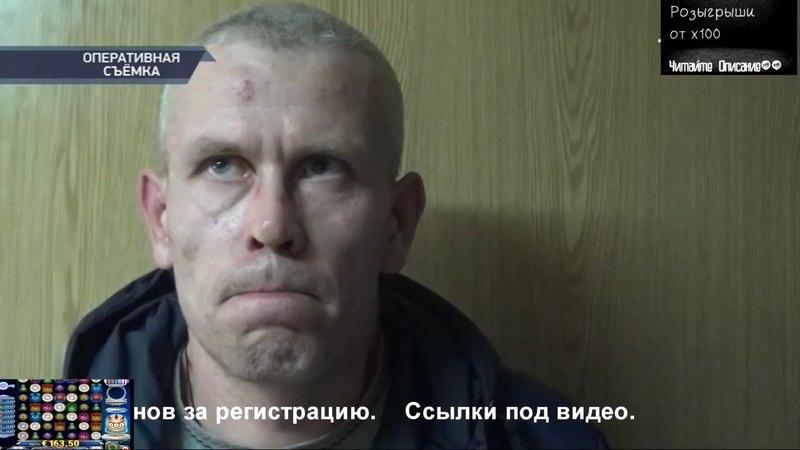 Петровка 38 Эфир от 23 05 2018 Спец по угону автомобилей