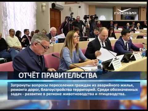 Правительство Самарской области отчиталось о результатах работы в 2017 году