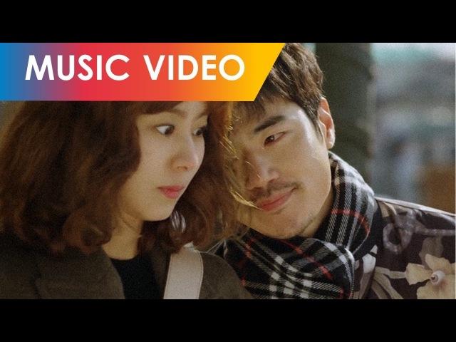 [데릴남편 오작두 OST Part 1] 이기원, 홍은기 (RAINZ 레인즈) - Only You [My Husband, Mr. Oh! / Oh Jak-Doo OST] MV
