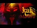 Most Powerful Mahakaali Mantra Kali Mantra Chants Durga Mantra Kali Beej Mantra