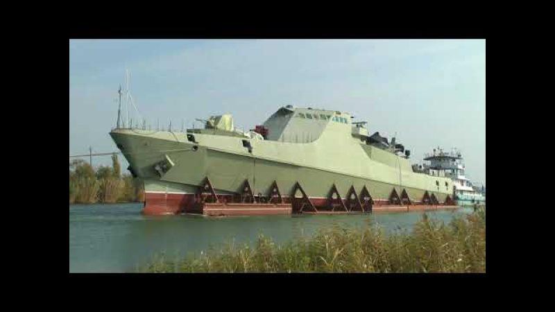 Военный корабль Василий Быков в Береславке