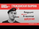 Аферы в сфере ЖКХ Зачем миллиарды рублей собирают с граждан и сливают в канализацию