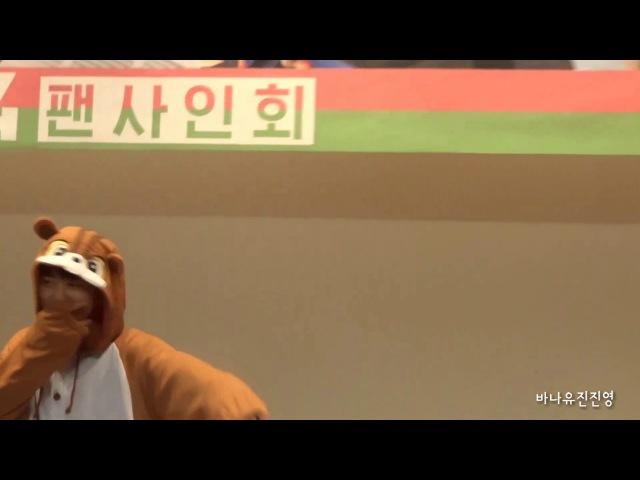 171224 B1A4 명동 뮤직아트 팬사인회 오프닝인사