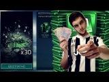 ЧЕЛЛЕНДЖ НА 100.000 FIFA POINTS - FIFA Mobile 18