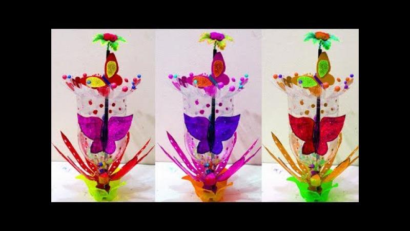 DIY Flower Vase Made With Recycled Plastic Bottle Plastic Bottle Vase Design Best Out of Waste