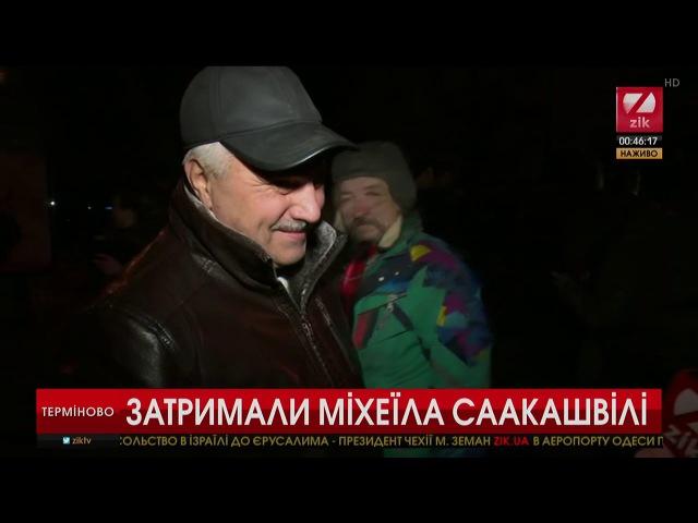 Активіст зізнався, що вийшов на мітинг після того, як подивився ефір ZIKу