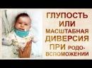 Свобода атланта Повреждение шейных позвонков при родах