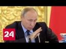 Путин пообещал разобраться в конфликте между NEMAGIA и Тиньковым