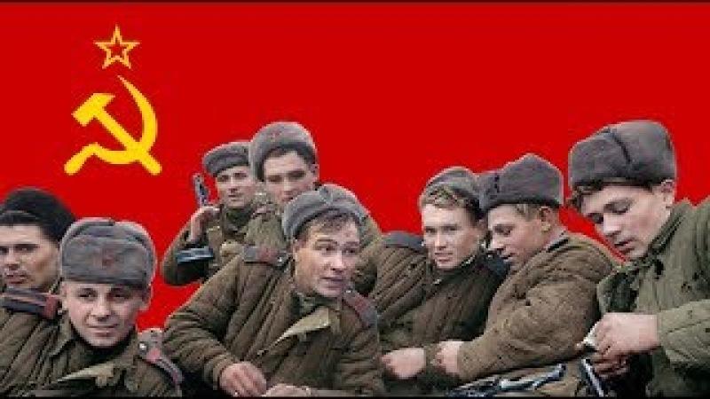 Мы армия народа We Are the Army of the People English Lyrics