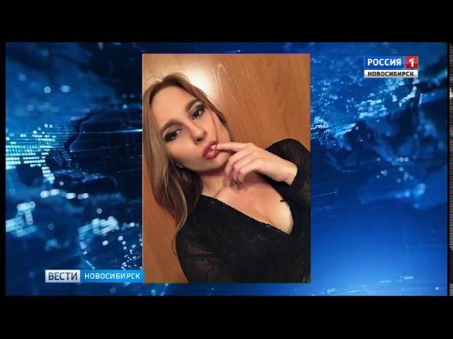 В Новосибирске простились с убитой в Советском районе 19-летней девушкой