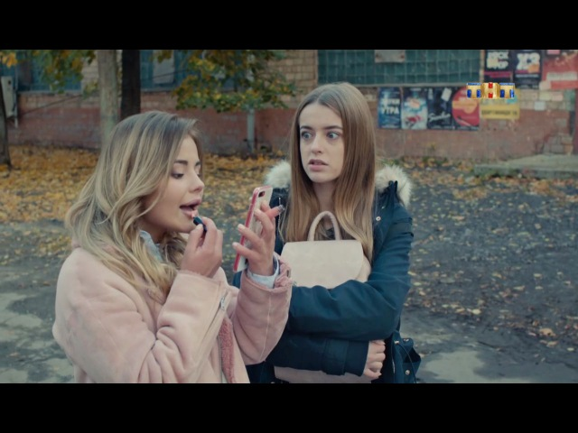 Улица • 1 сезон • Улица, 1 сезон, 60 серия (16.01.2018)