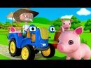 Синий Трактор - Песенки для детей - Едет трактор