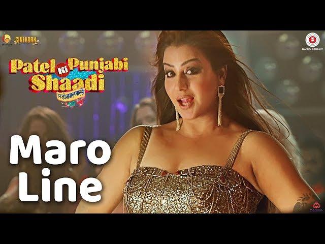 Maro Line Neha Kakar Patel Ki Punjabi Shaddi Shilpa Shinde Rishi K Paresh R Vir D Prem C Payal G