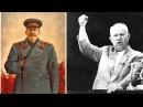 Почему Хрущёв вынес Сталина из Мавзолея