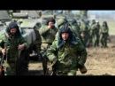 Киеву предрекли быстрое поражение в войне с Россией
