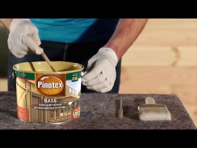 Pinotex Classic Пинотекс Классик – лессирующая защитно декоративная пропитка а