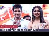 Spyder Audio Launch Best Moments   Mahesh Babu   Rakul Preet   AR Murugadoss   #SpyderAudioLaunch