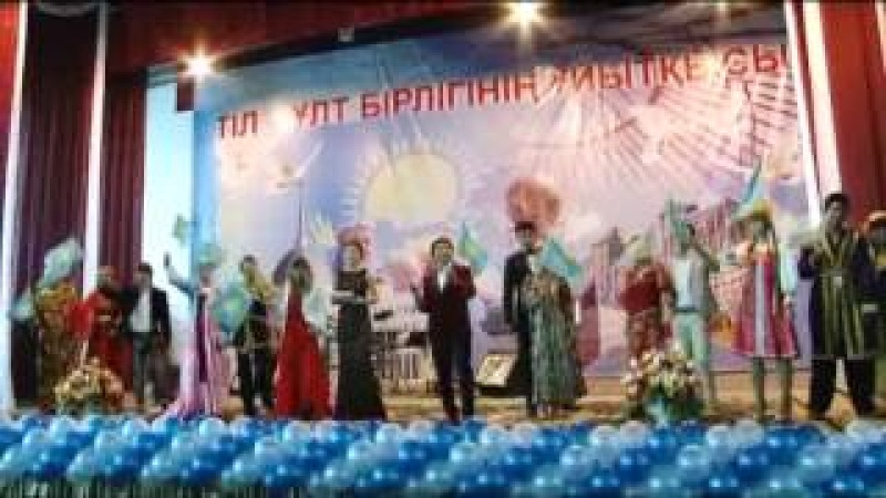 Тіл мерекесі. Абай атындағы ҚазҰПУ
