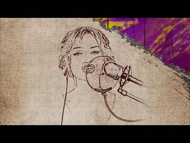 Мир без любимого (кф 31 июня Алена Ярушина (cover)