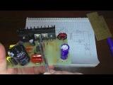 Зарядное устройство для авто АКБ,(источник питания), часть2